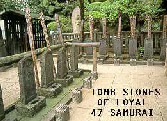 Tombstones of the 47 Loyal Ronin.